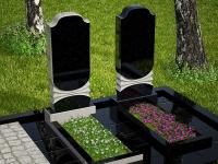 Гранитный памятник №37 (надгробие)
