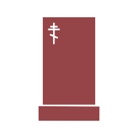 Христианские памятники