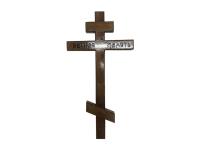 Крест дубовый с напылением